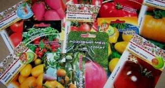 Что нужно знать, покупая семена растений в интернете