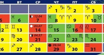 Лунный календарь на декабрь 2016 для огородников