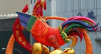 Встречаем Новый год Огненного Петуха по Китайскому календарю