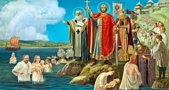 Крещение Руси - влияние на развитие религии, традиций и садоводства