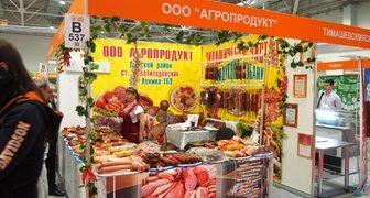 Выставки: Кубаньпродэкспо, InterFood, FoodTech и Vinorus фото
