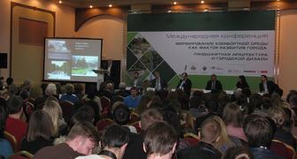 Международная ландшафтная конференция ICON-LA фото