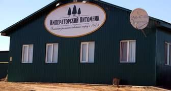 День открытых дверей в Императорском питомнике, Казань