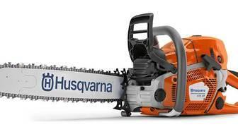Husqvarna презентовала новое поколение профессиональных бензопил!