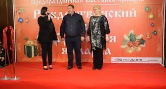Предпраздничная ярмарка Рождественский базар и выставка Кубань 2017