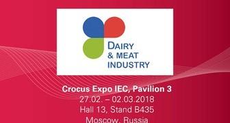 Международная выставка технологий: Молочная и мясная индустрия 2018