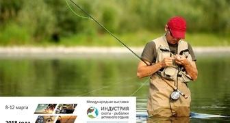 Первая международная выставка: Территория охоты, рыбалки, туризма 2018 фото