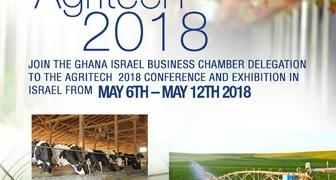 Международная сельскохозяйственная выставка AGRITECH 2018 в Израиле фото