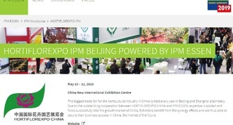 Международная выставка садоводства HORTIFLOREXPO IPM BEIJING в Пекине