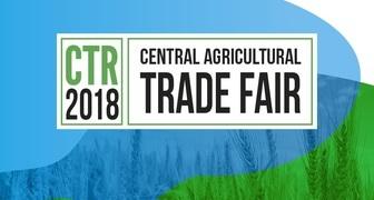 Сельскохозяйственная выставка INTERNATIONAL AGRICULTURAL FAIR в Сербии фото