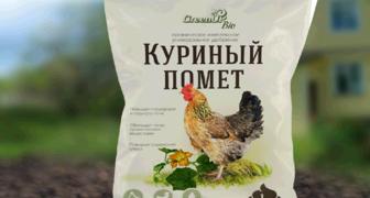 Подкормка куриным пометом овощей: рецепты и нормы расхода удобрения фото