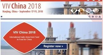 Выставка животноводства и сопутствующих технологий VIV China 2018 в Китае