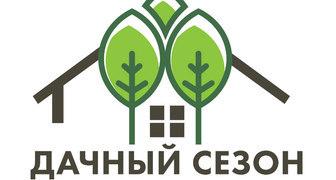 Выставка садоводства Дачный сезон. Моя усадьба 2019 в Ростове-на-Дону