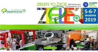 Международная выставка растениеводства Green is Life 2019 в Варшаве