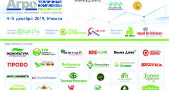В Москве ожидается крупнейшая распродажа теплиц и парников