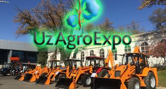 UzAgroExpo 2019 - Сельское хозяйство, выставка в Ташкенте