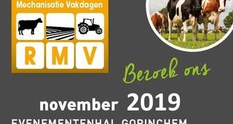 Инновационное оборудование покажут на RMV Gorinchem в Нидерландах