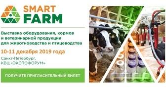 В Питере проведут выставку Умная ферма и научат ухаживать за скотом