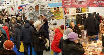 Закупайтесь к празднику подешевле на Новогодней ярмарке в Ижевске