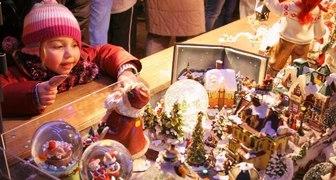 Выставка Новогодние и Рождественские подарки - лучший выбор в Москве